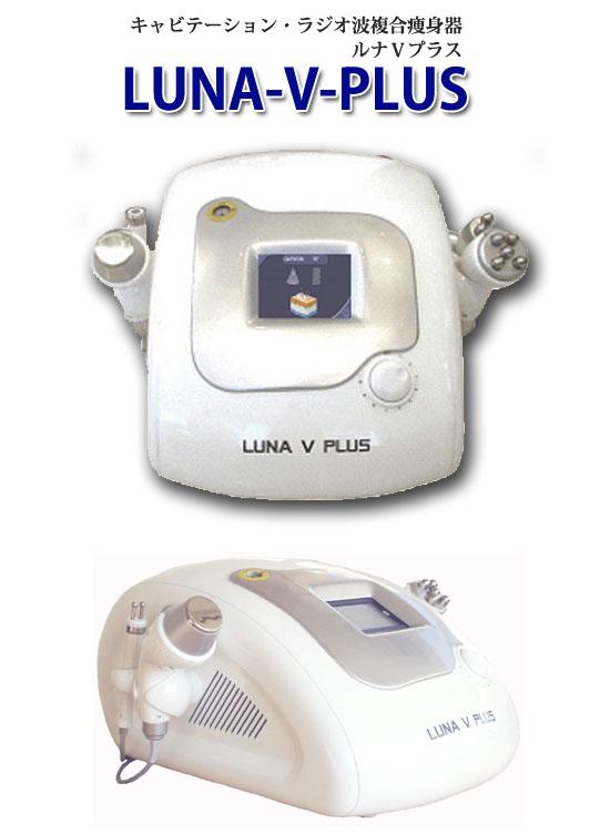 luma001